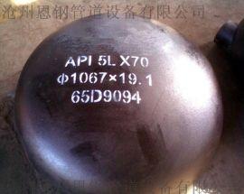 A860 WPHY65美标管件沧州恩钢供应