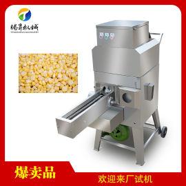 供应玉米粒梗分离机 输送带式鲜玉米脱粒机