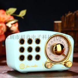 复古迷你音响 收音机 家用便携式蓝牙音箱