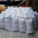 廣西柳城海泡石保溫塗料廠家銷售 抗龜裂型高溫抹面料