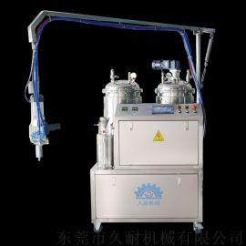 广东聚氨酯pu发泡机哪家好 咨询久耐机械