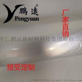 铝箔复合膜pet/AL/pe PET铝箔复合膜
