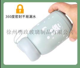 萌萌玻璃隨手杯子學生水杯禮品可定制LOGO印字