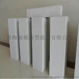 供青海轻质墙板厂家