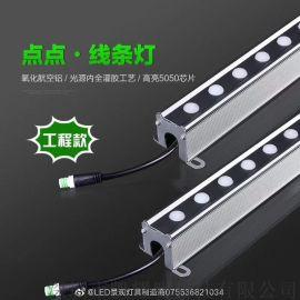 LED灯具生产厂家凯烨点点灯 线条灯黄光暖白光白光