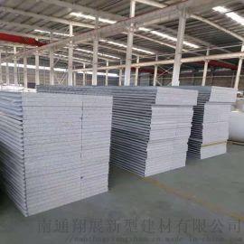 供应彩钢硅岩复合板 彩钢硅岩夹芯板 手工硅岩净化板
