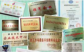 肉桂酸 140-10-3