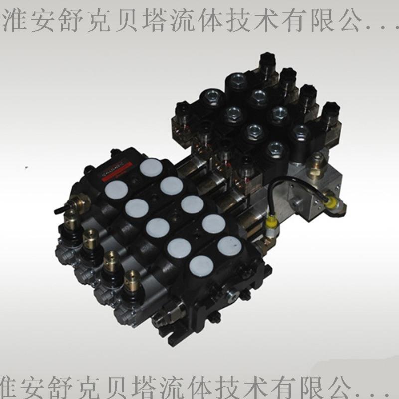DCV100-5电液控多路换向阀