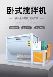不锈钢卧式搅拌机 加热烘干粉体混合机 广东东莞