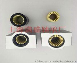自动化配件:MSB-G01塑料滑动膜直线滑块轴承座
