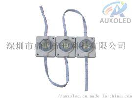 C12V防水大功率LED模组