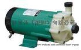 厂家直销小功率MP-30R耐腐蚀电镀化工药液磁力泵