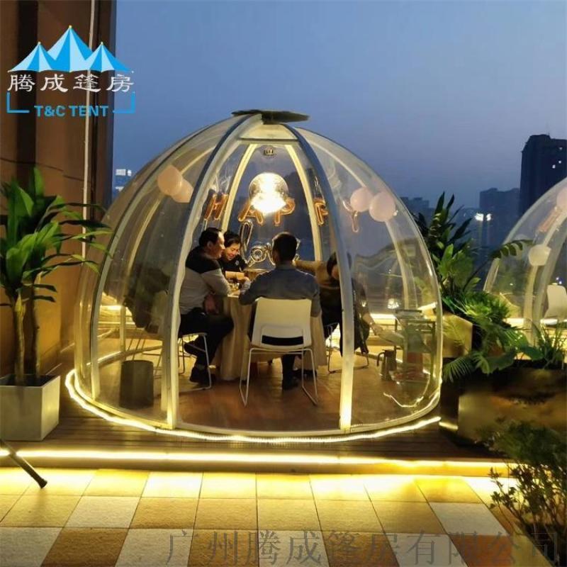 PC 耐力板球形篷网红拍照玻璃篷