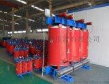 scb13-1600kva干式变压器价格