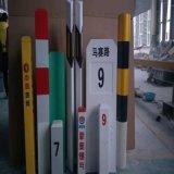 交通 示樁玻璃鋼標誌牌