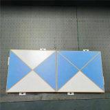 3d铝单板加工过程 艺术3d铝单板打印说明的