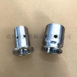 304可調式排氣泄壓閥 可調式排氣閥 快裝排氣閥