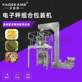 法德康机械 丝苗米包装机 电子秤包装机厂家