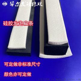 耐温硅胶海绵扁条 硅胶海绵矩形长条