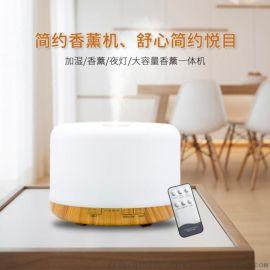 东莞润庆无印超声波加湿器 智能遥控木纹加湿器