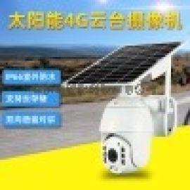 太阳能安防监控摄像头4G智能球机室外1080p低功耗无线远程摄像机
