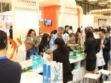 2020第十五屆中國國際養老、輔具及康復醫療博覽會