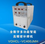 VOHCL沃驰智能精密补焊机工模具修补机仿激光焊机