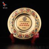 新型企業創業大賽定製紀念獎牌 純銅獎盤 金屬盤
