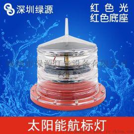 一体式河道长江航道太阳能航标灯