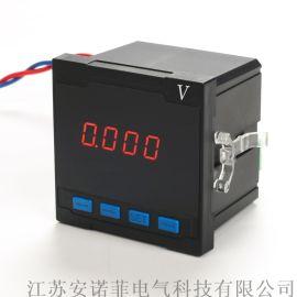 PC系列智能单相电流电压表 厂家直销