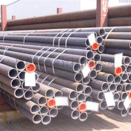 30CrMo合金钢管 合金钢管厂家现货
