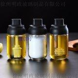 防潮调料盒玻璃家用调味瓶罐子盐罐厨房糖味精瓶油壶