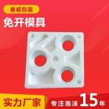 广州泡沫厂家 防震防摔泡沫灯具包装定做