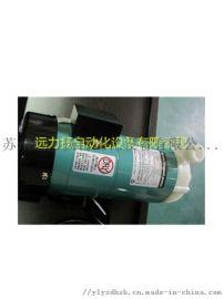专业销售MD-40R-220N易威奇磁力泵
