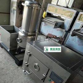 中小型智能真空微波干燥箱-实验室仪器