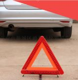 西安汽車三腳架警示牌137,72120237