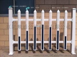 PVC围墙 庭院 变压器护栏