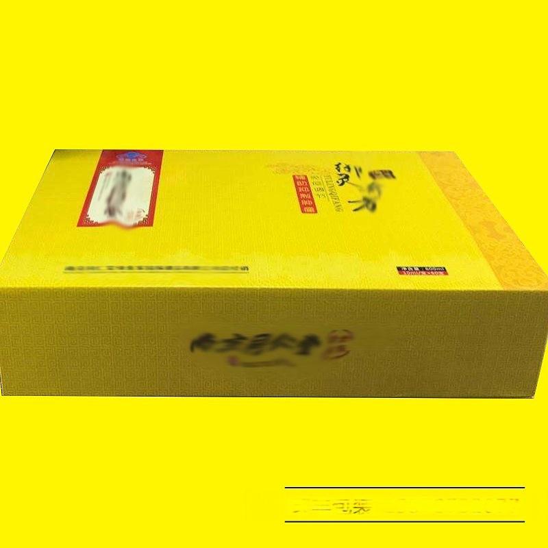 郑州凝胶礼品盒印刷厂 化妆品包装设计
