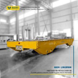 轉運干濕變壓器拖纜式軌道車 轉運機械配件電動平車