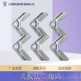 鍍鋅角碼共板法蘭風管加固配件1.0mm風管連接配件