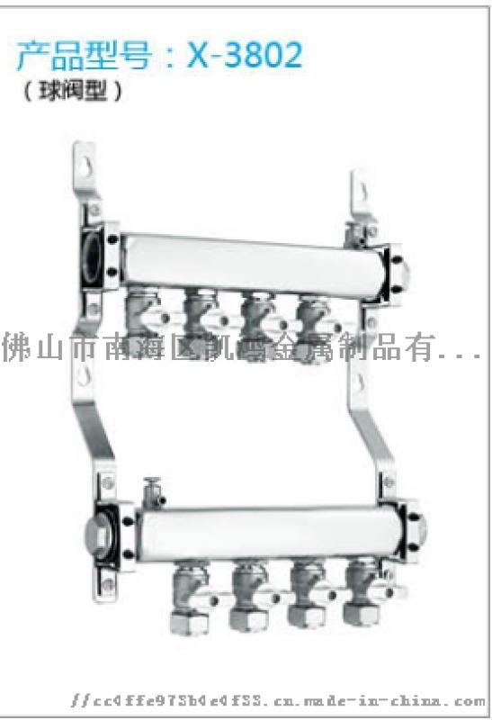 佛山无缝分水器X-3802(球阀型)