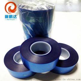 蓝色动力电池胶带  离子电芯极耳绝缘保护膜