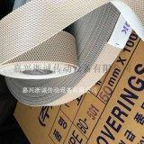 韩国进口粒面胶皮 颗粒带BO-501 橡胶包辊皮