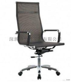 网布办公椅_电脑椅_会议椅_培训椅