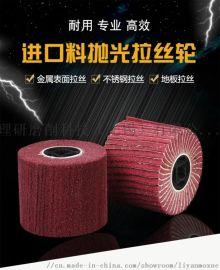 3M拉丝轮不锈钢百洁布抛光尼龙轮进口料拉丝机