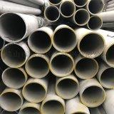 佛山2205不鏽鋼管,2205不鏽鋼無縫管