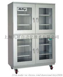 McDry超低湿自动防潮箱DXU-1001A/DXU-1002A/DXU-501A