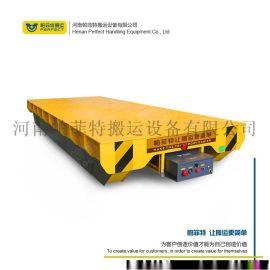 码头轨道平板车80吨重载电动平台车蓄电池轨道平车