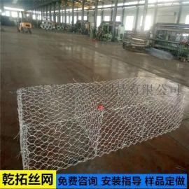 乾拓生产厂家现货销售锌铝合金石笼网 6*8**