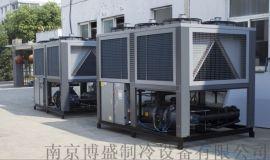 风冷螺杆冷水机生产厂家 工业螺杆式风冷冷水机